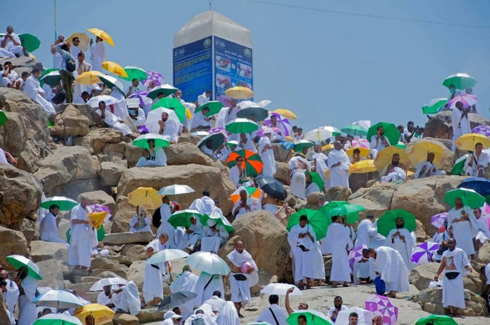 Haji Plus 2020