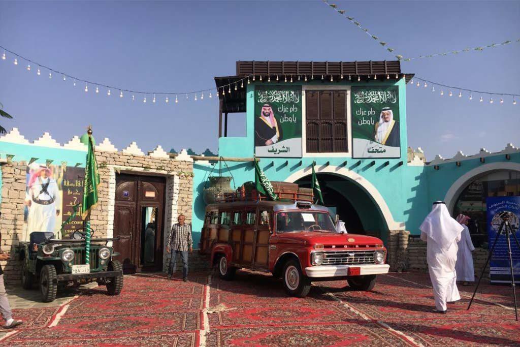 museum-syarif.