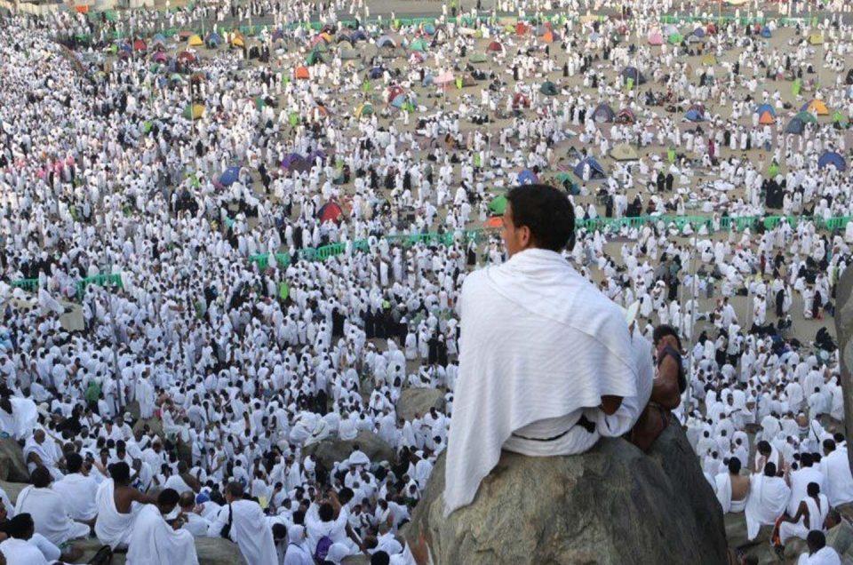 Ibadah Haji Nabi Dalam Hadits