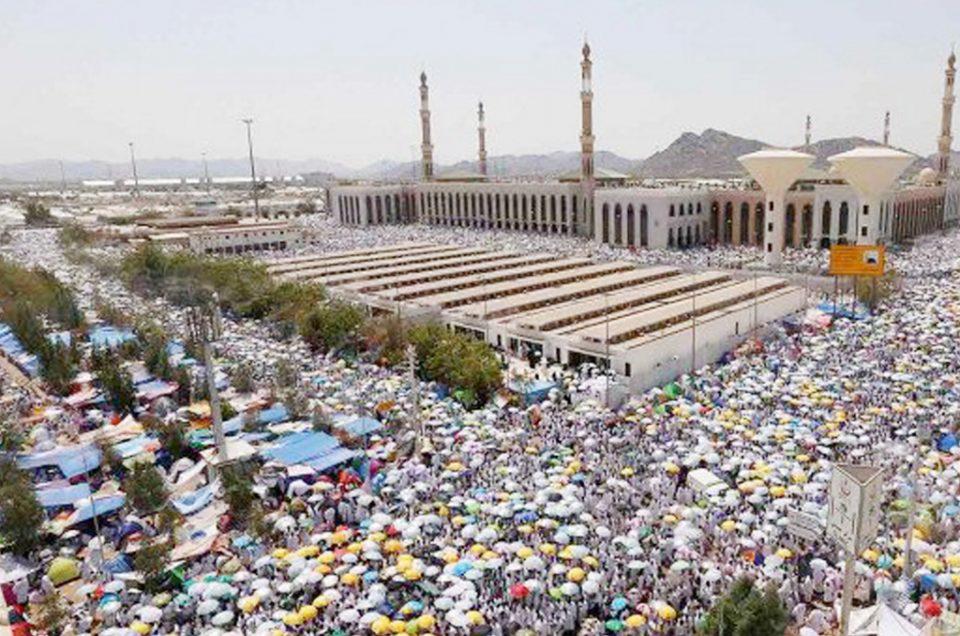Pelaksanaah Ibadah Haji Qiran